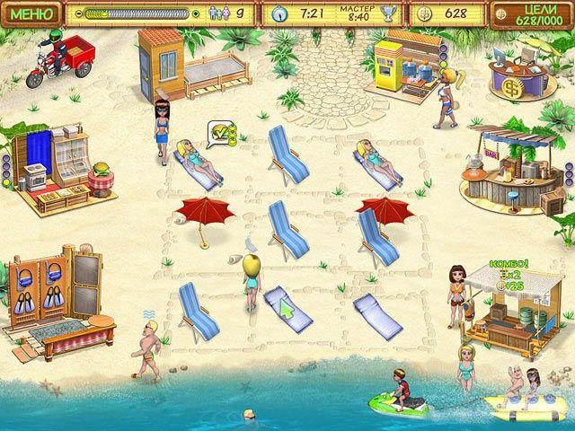 Пляжный переполох
