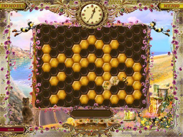 Пчелиная вечеринка