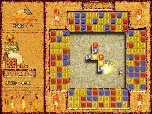 Фрагмент из игры Alawar