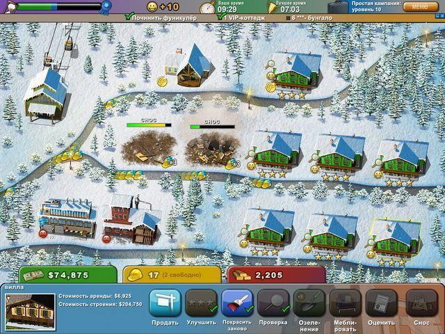 Скачать игру Построй-ка. Каникулы / Build Alot On Vacation (2012