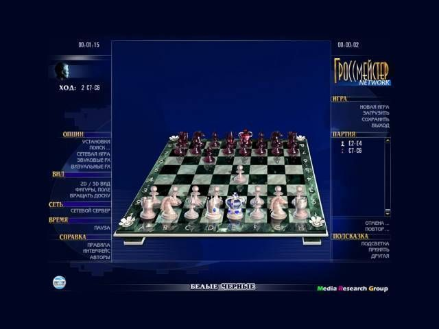 kasparov chessmate 1.0.14 free download