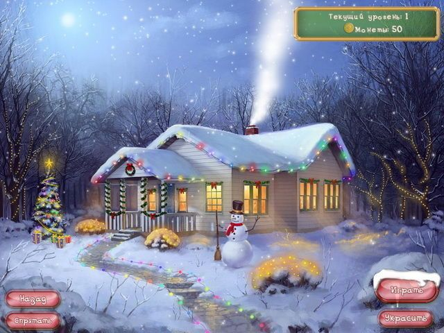 Зимние истории / Cristmas Puzzle (2010) RUS
