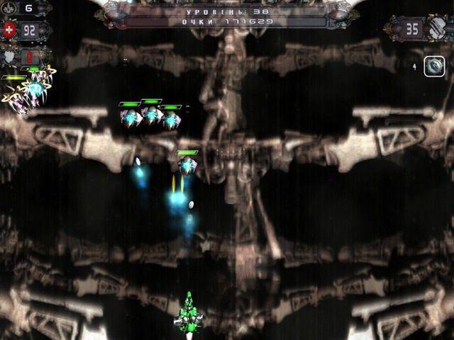 Космические рыцари 2