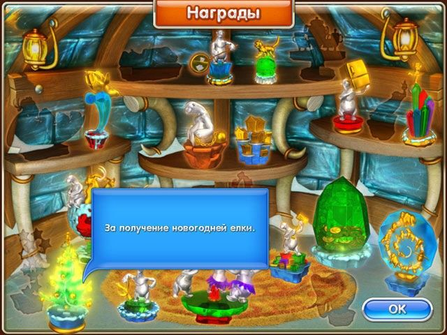 http://ru.i.alawar.ru/images/games/farm-frenzy-3-ice-age/farm-frenzy-3-ice-age-screenshot6.jpg