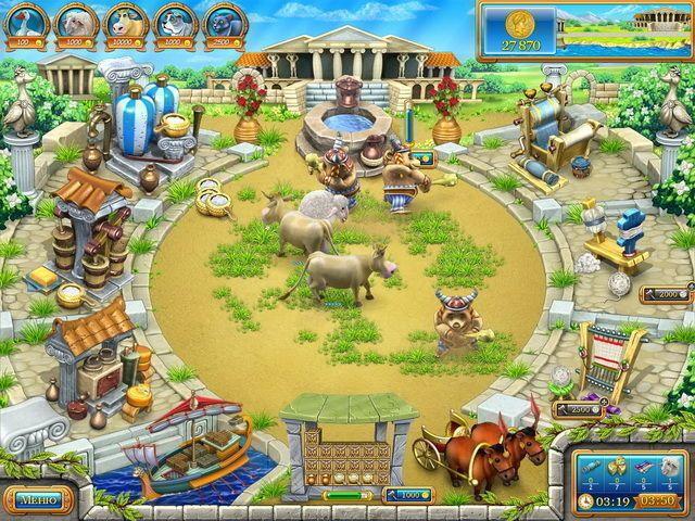 Веселая ферма. Древний рим