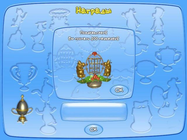 http://ru.i.alawar.ru/images/games/farm-frenzy/farm-frenzy-screenshot3.jpg