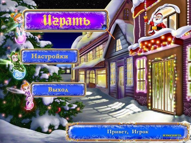 Маша. Рождественская сказка. Делюкс