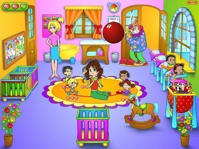 Детский садик