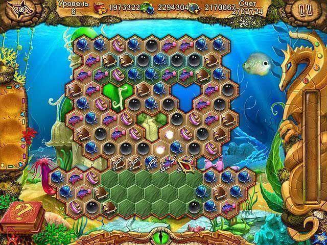 Тайна рифа