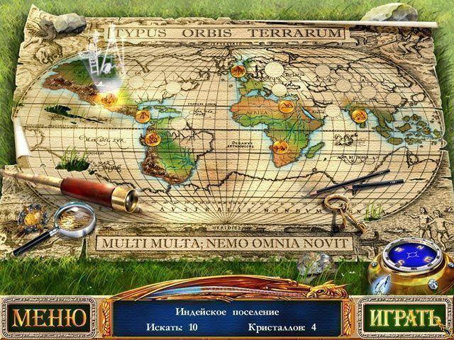 Магическая энциклопедия. Том 1