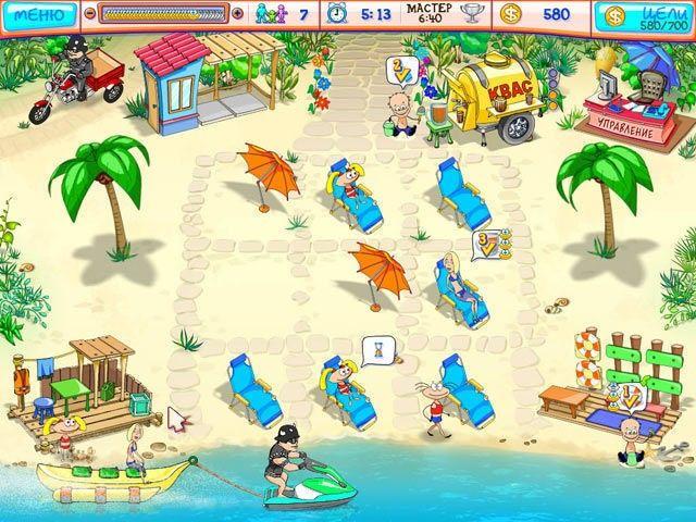 Масяня и пляжные заморочки (2009)