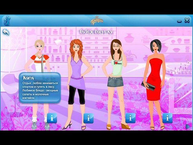 bounce tales играть онлайн бесплатно