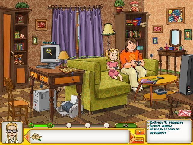 http://ru.i.alawar.ru/images/games/papas-daughters/papas-daughters-screenshot1.jpg