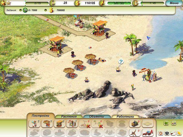 Пляжный Рай 2 (2010) (Rus)