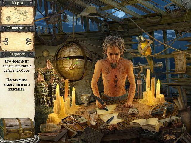 Приключения Робинзона Крузо. Проклятие пирата