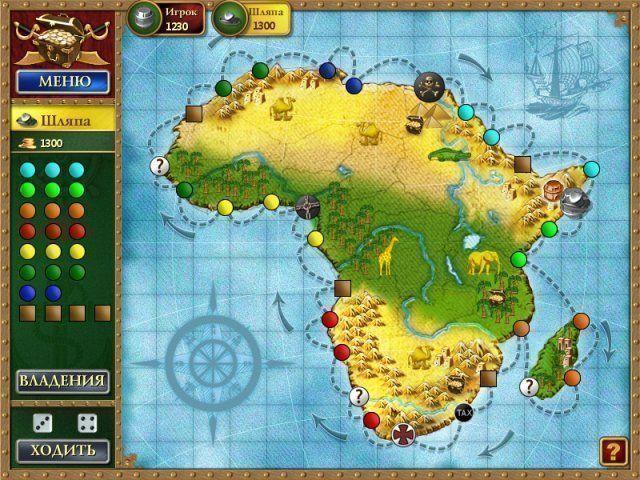 Пиратская Монополия + Пиратская Монополия: Сундук мертвеца
