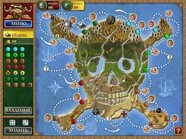 Пиратская Монополия. Сундук Мертвеца