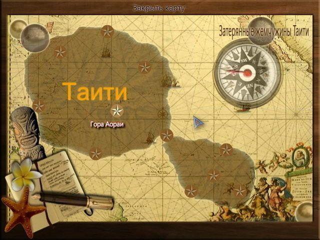 Затерянные жемчужины Таити