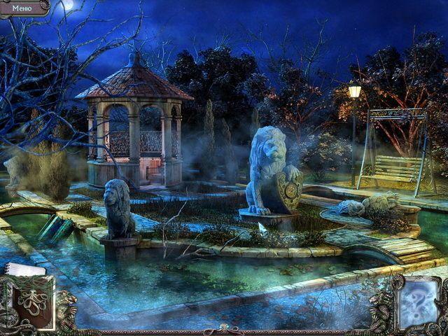 http://ru.i.alawar.ru/images/games/twisted-lands-insomniac/twisted-lands-insomniac-screenshot4.jpg