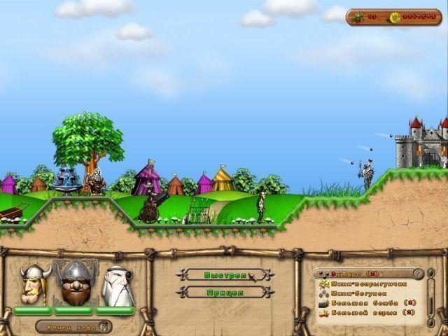 Приключения викингов