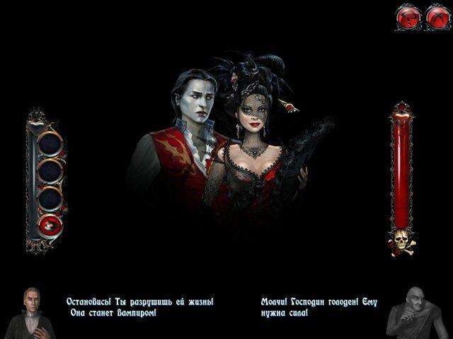 Дракула. Любовь убивает