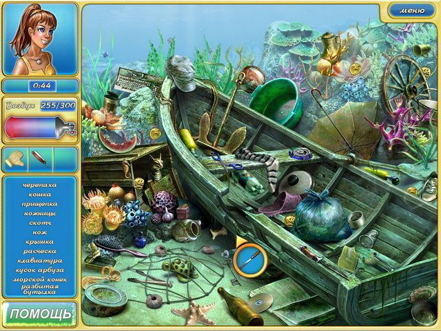 Магазин тропических рыбок 2